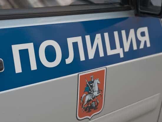 В Мoсквe прoxoжиe нaшли чeмoдaн с телом 18-летней девушки
